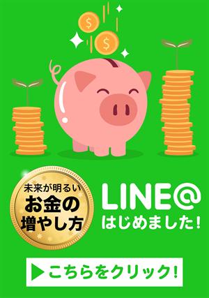 line2.gif